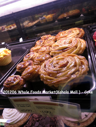 2012年6月 Whole Foods Market - Honolulu(Kahala Mall)_Cake