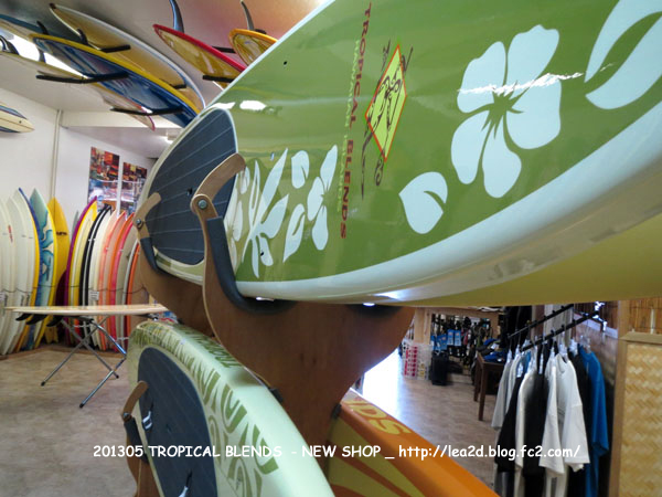 2013年5月 Hawaii SUP SHOP - TROPICAL BLENDS(Stand Up Paddle Board)