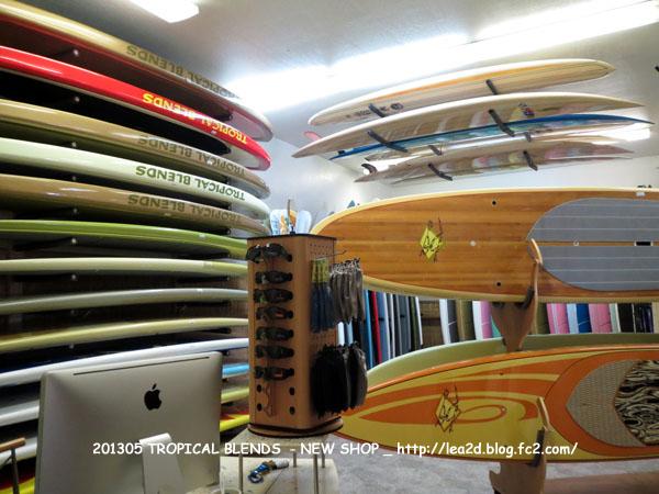 2013年5月 Hawaii SUP SHOP - TROPICAL BLENDS(Stand Up Paddle Board)