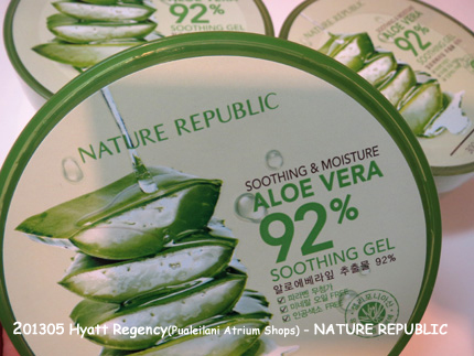 2013年5月 Nature Republic - SOOTHING & MOISTURE ALOE VERA 92% SOOTHING GEL