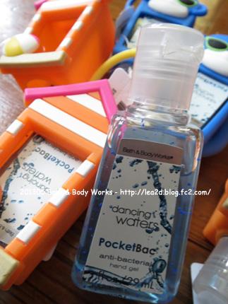2013年5月 Bath & Body Works - PocketBac Holder