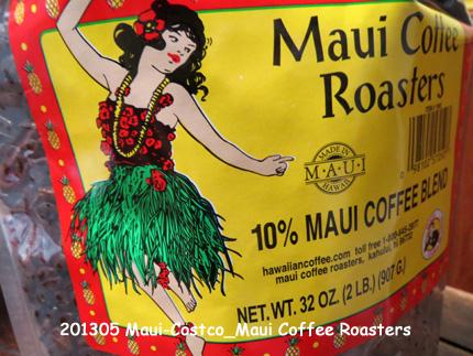 2013年5月 Maui-Costo_Maui Coffee Roasters