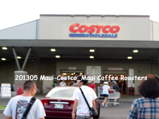 2013年5月 Maui-Costo_Maui Coffee Roasters