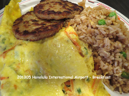 2013年5月 Honolulu International Airport - Breakfast
