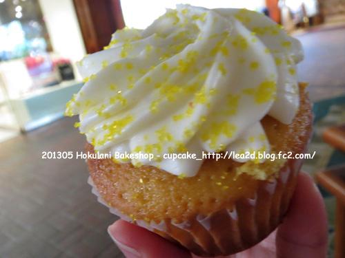 2013年5月 Hokulani Bakeshop - Cup Cake(HYATT REGENCY)