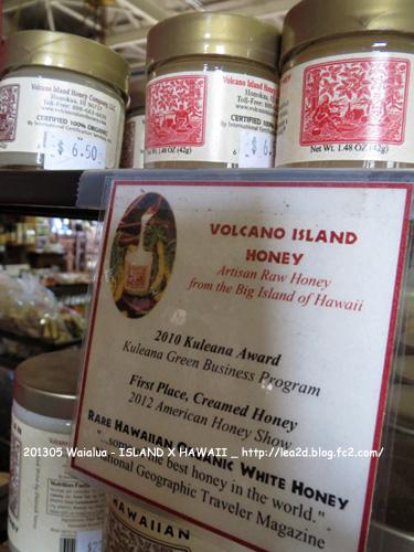 2013年5月 Waialua-ISLAND X HAWAII(Hawaii Coffee)