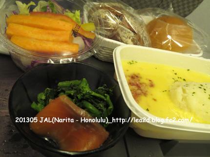2013年5月 JAL(Narita - Honolulu)