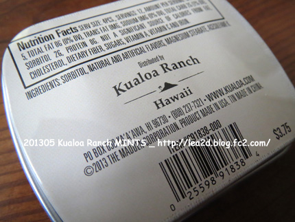 2013年5月 Kualoa Ranch Hawaii goods - MINTS
