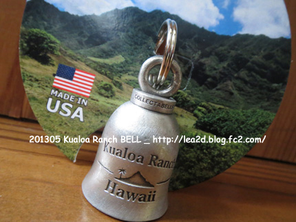 2013年5月 Kualoa Ranch Hawaii goods - COLLECTABELLS