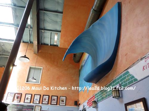 2013年5月 Maui-Da Kitchen