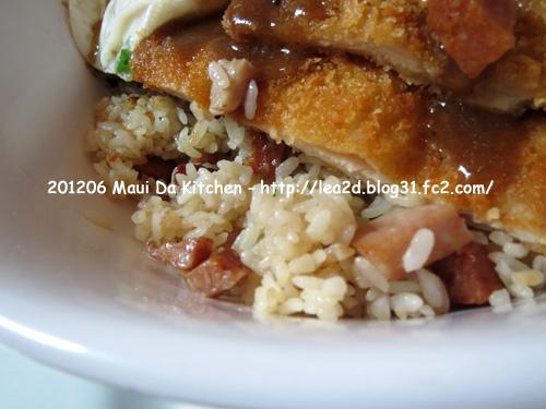 2013年5月 Maui-Da Kitchen(Katsu-moco)