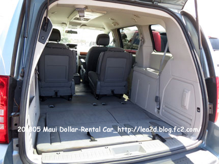 2013年5月 Maui Dollar-Rental Car