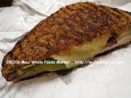 2013年5月 Maui-Whole Foods Market-Deli