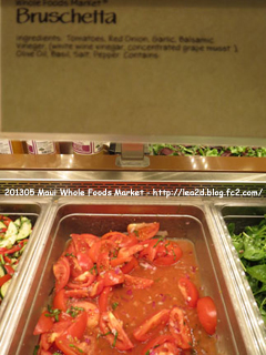 2013年5月 Maui-Whole Foods Market-Deli