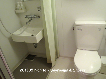 2013年5月 Narita - Dayrooms & Shoers