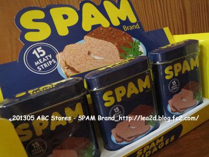 2013年5月 ABCストアで買ったスパムの絆創膏「SPAM BANDAGES」