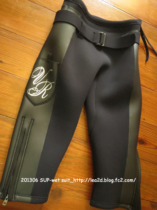 2013年5月 SUP-wet suit_VIXEN ROSE