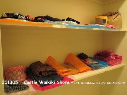 2013年5月 Castle Waikiki Shore ONE BEDROOM DELUXE OCEAN VIEW(キャッスルワイキキショア 1ベッドデラックスオーシャンビュー)収納