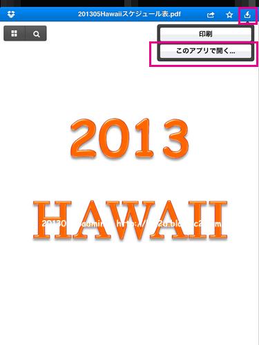 201311ipadmini3.jpg
