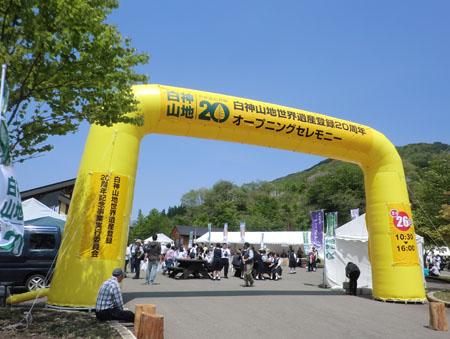 2013-5-26白神トレッキング