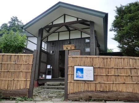 2013-7-7男鹿のコーヒー屋さん