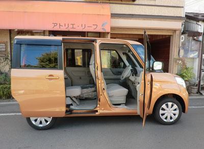 2013-10-23新車到着④