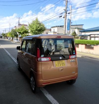 2013-10-23新車到着⑤jpg