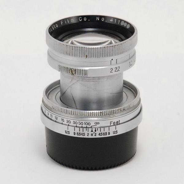 フジフイルム クリスターL5cm/2_709313a