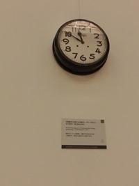 26 clock