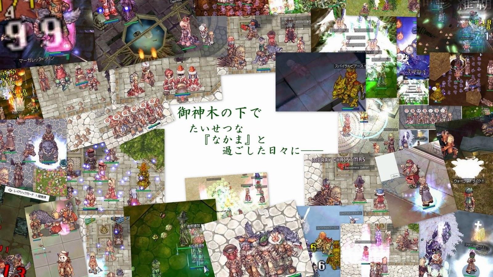 青空の翼と過去の十字架 壁紙 Ro ラグナロクオンライン