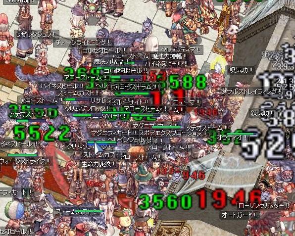 130910_6.jpg
