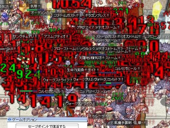 130910_7.jpg