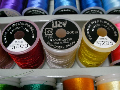 ミシン刺繍糸④