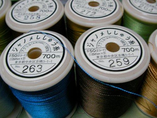 ミシン刺繍糸②