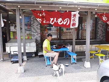 kaisuiyoku12.jpg