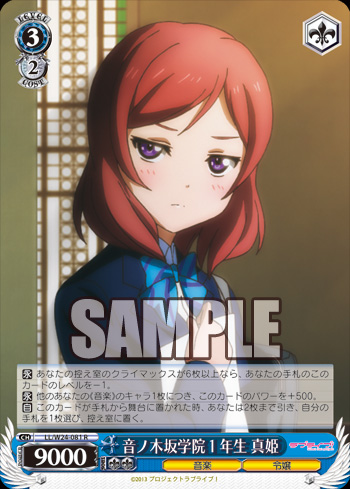 ws真姫3