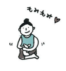 ashimomi.jpg
