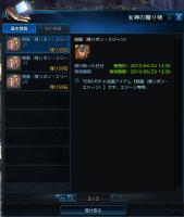 TERA_ScreenShot_20130424_124147.png