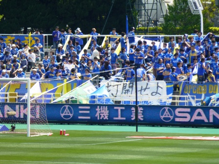 大阪(10)