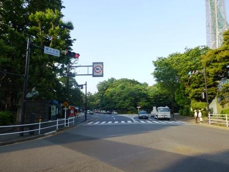 藤田(3)
