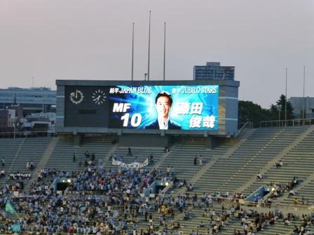 藤田(5)