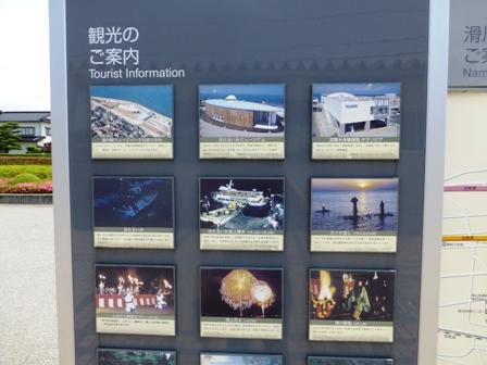 富山(2)