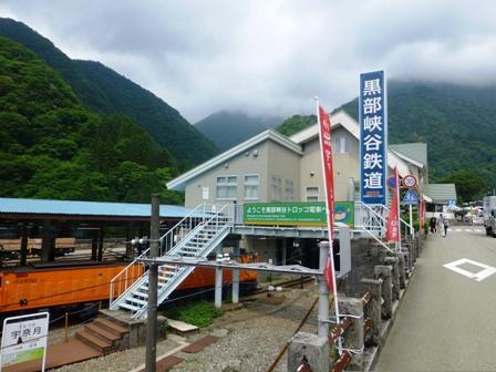 富山(5)