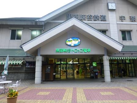 富山(10)
