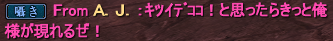 20140119_14.png