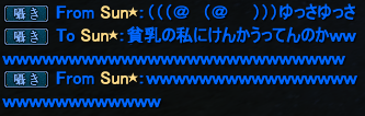 20140119_16.png