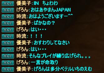 20140122_03.png