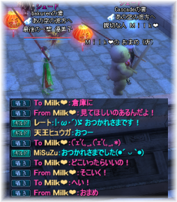 20140125_02.png