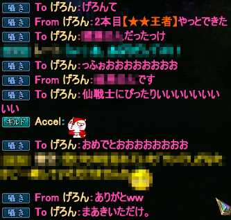 20140125_10.png