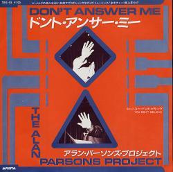 Alan Parsons Project - Dont Answer Me2